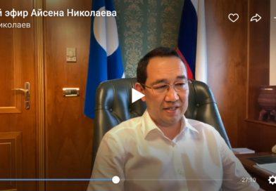 Айсен Николаев рассказал о судьбе Ленского моста