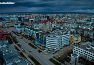 Новости по городу Якутску на 3 августа