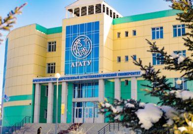Студенты АГАТУ будут учиться в смешанном формате до 1 декабря