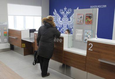 О режиме работы почтовых отделений Якутии в понедельник