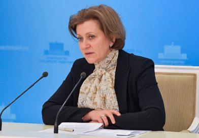 Роспотребнадзор призвал россиян не посещать общественные места без необходимости