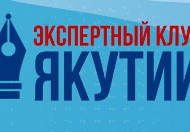 Уроки выборов мэра Якутска-полная версия текст-видео