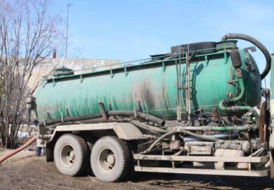 В Якутске ведутся работы по определению мест для установки компактных сливных станций
