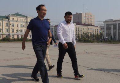 Айсен Николаев и Евгений Григорьев побывали на Объездном, площади Орджоникидзе и в новом детсаду