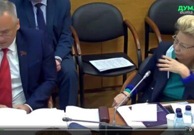 Галина Данчикова получила ответ от Силуанова по решению вопроса жилья для детей-сирот