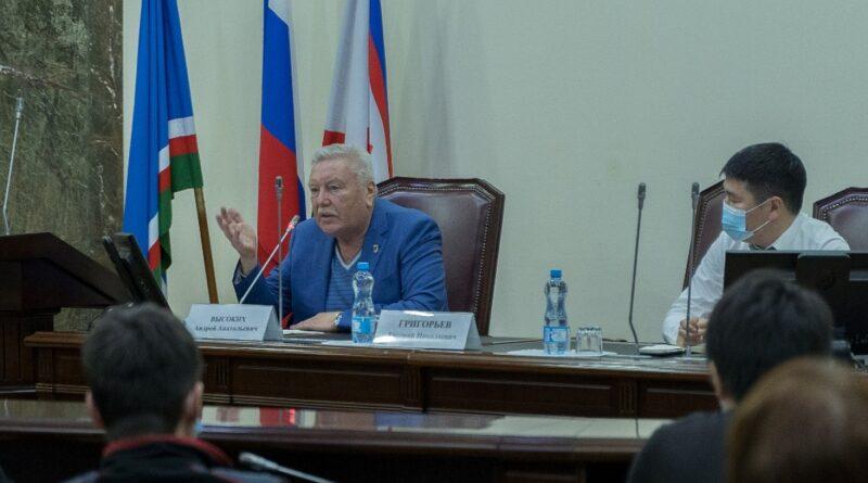 Общественная палата Якутска рассмотрела вопросы озеленения города