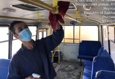 Санитарные меры против коронавируса требуют соблюдать в общественном транспорте в Якутске